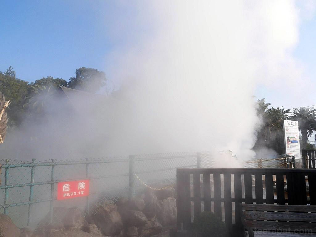 Kyushu2014_1025