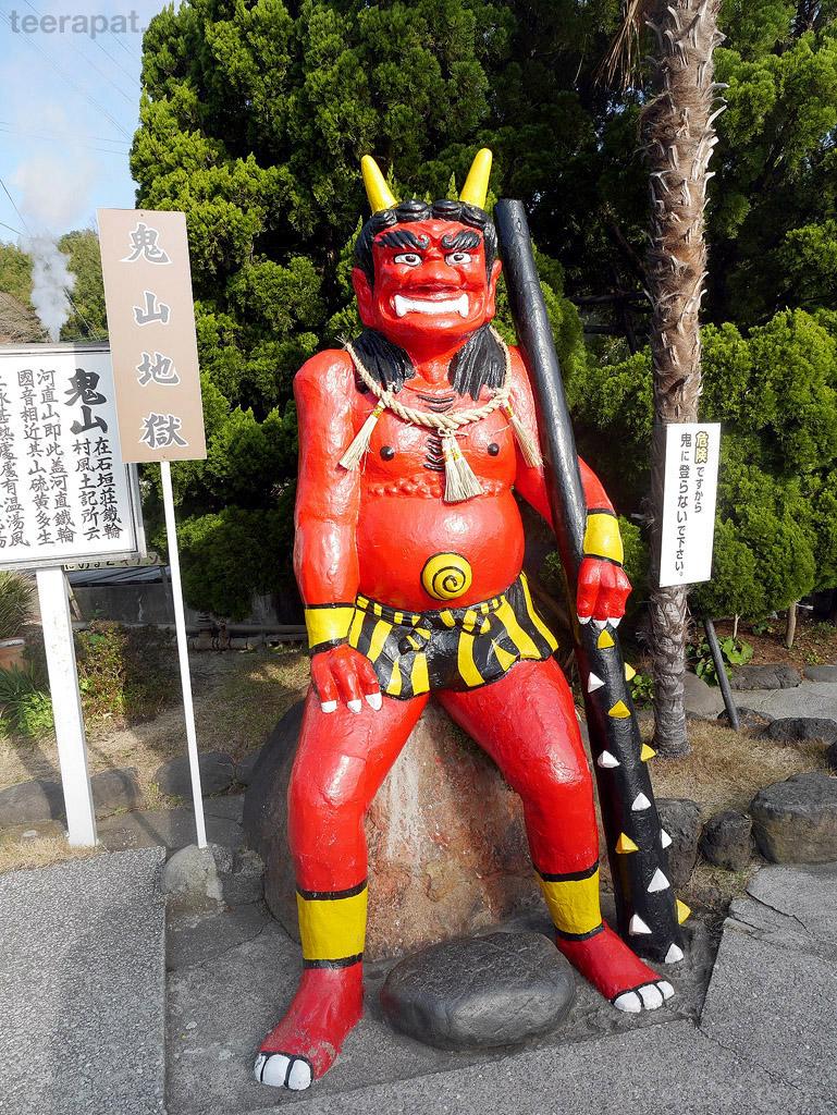 Kyushu2014_1031