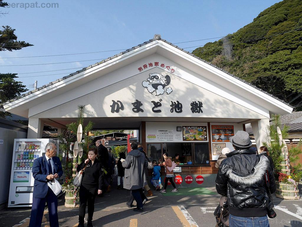 Kyushu2014_1037