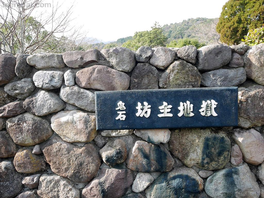 Kyushu2014_1109