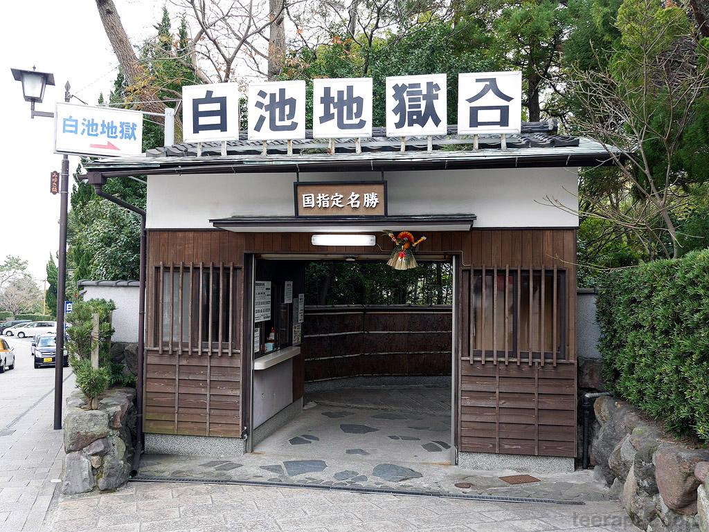 Kyushu2014_1134