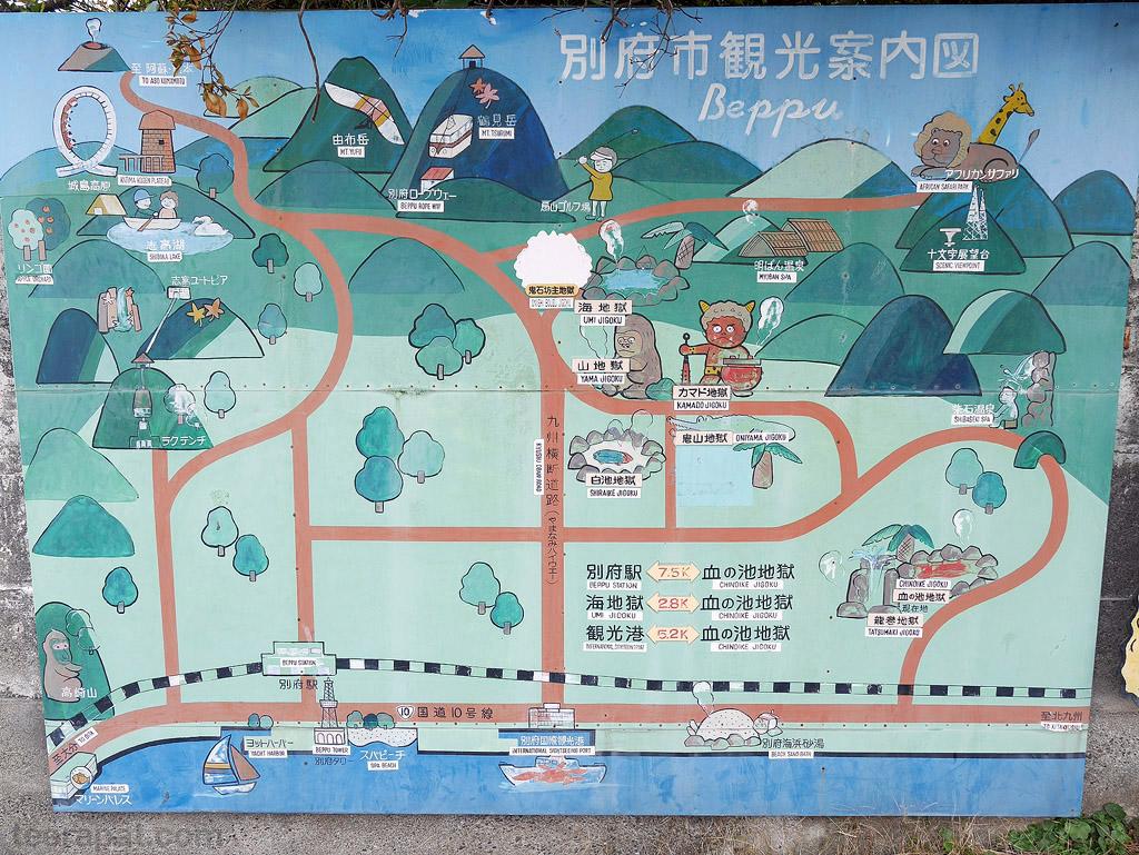 Kyushu2014_1157