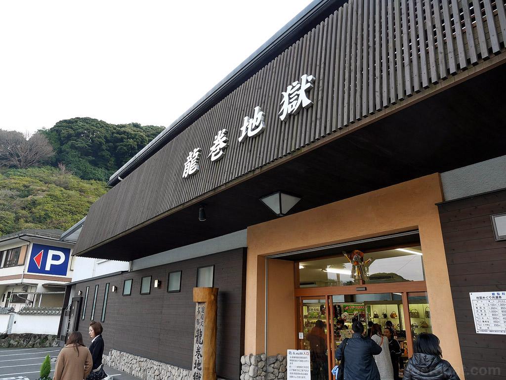 Kyushu2014_1158
