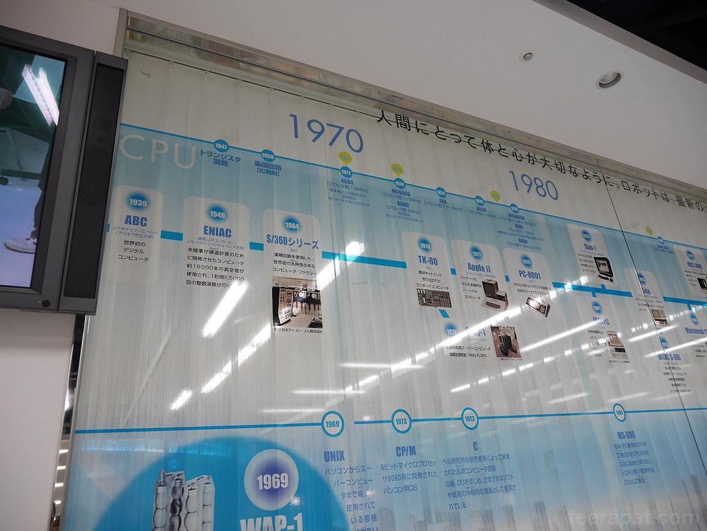 Kyushu2014_1230