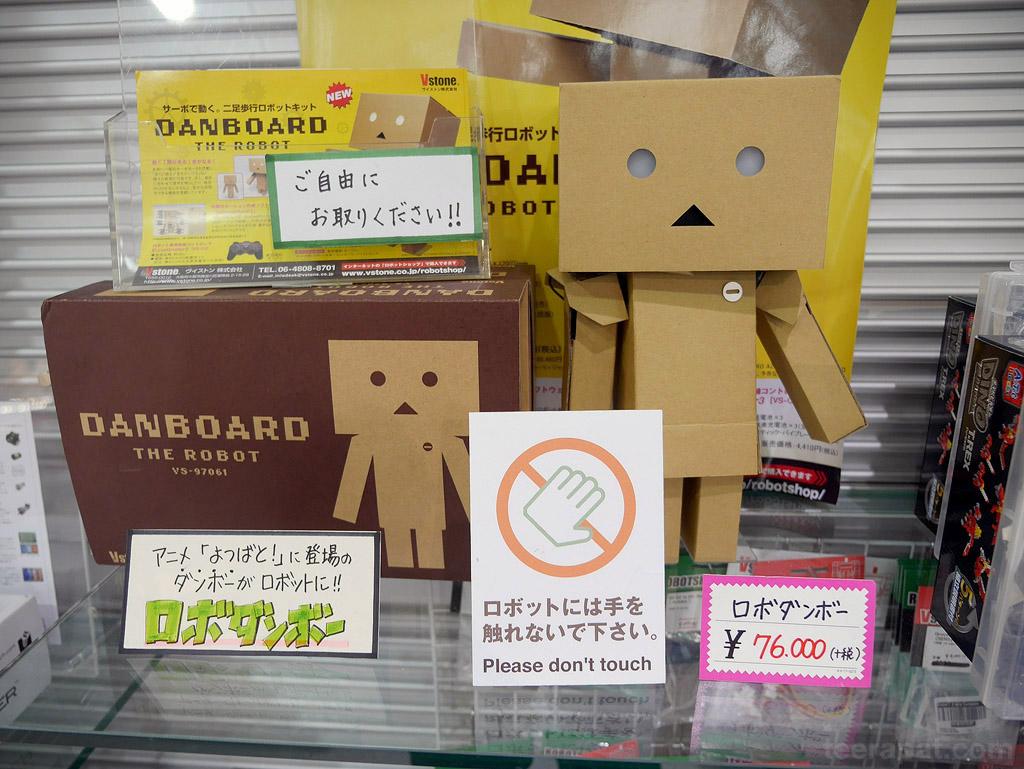 Kyushu2014_1245