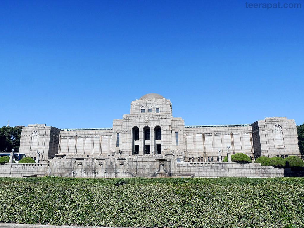 อาคาร Meiji Memorial Picture Gallery