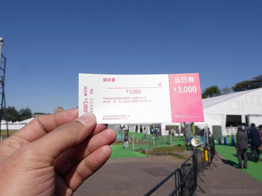ตั๋วเข้างาน 3,000 เยน ถ้าซื้อแบบล่วงหน้าจะได้ราคา 2,500 เยน เข้าแล้วออกม่ได้นะครับ