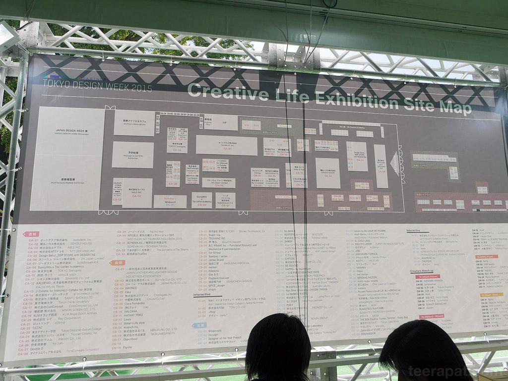 ผังภายในฮอลล์ใหญ่ ปีนี้มีคอนท์เซป 'Creative Life Exhibition' เป็นธีมหลัก