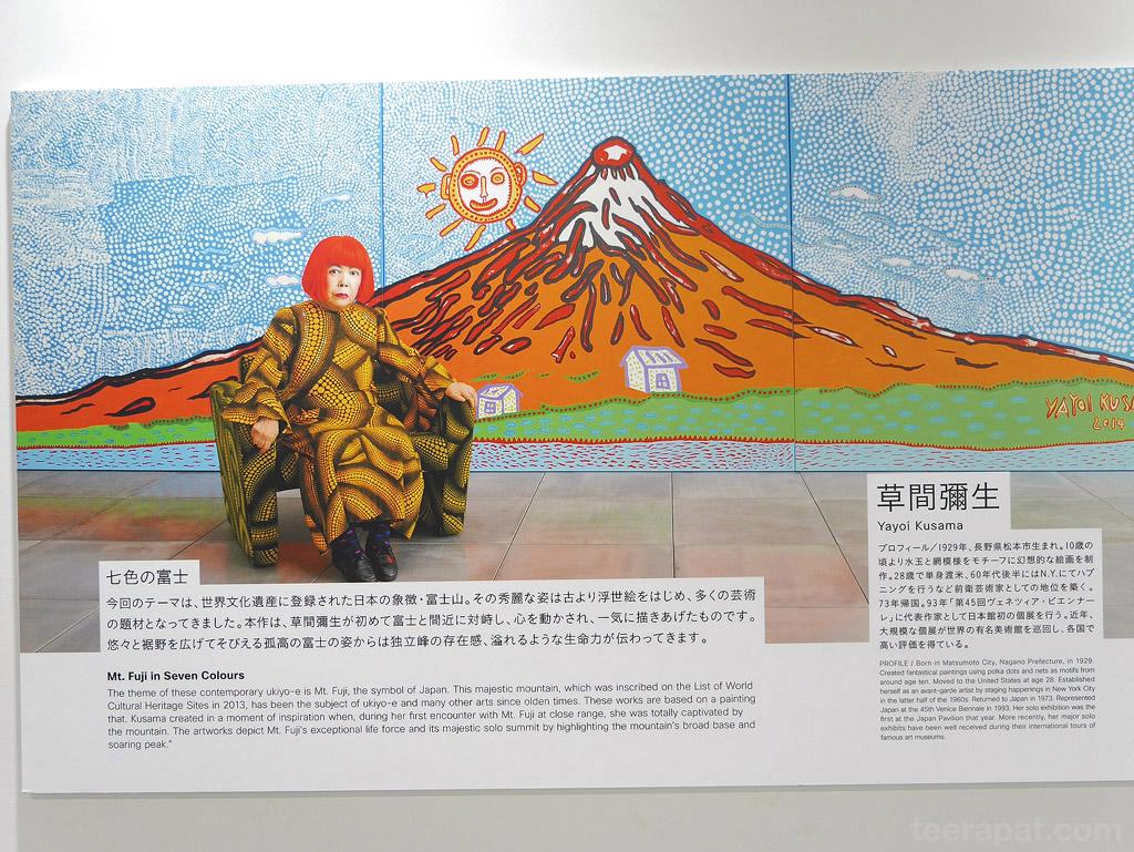 คุณ Yayoi Kusama คนนี้เคยเห็นงานดังของเค้าเป็น sculpture ฟักทองจุดๆ (ลองเสิร์ชด้วยชื่อดูได้ครับ)
