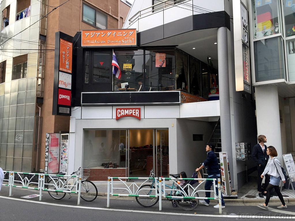 JapOct15i_038