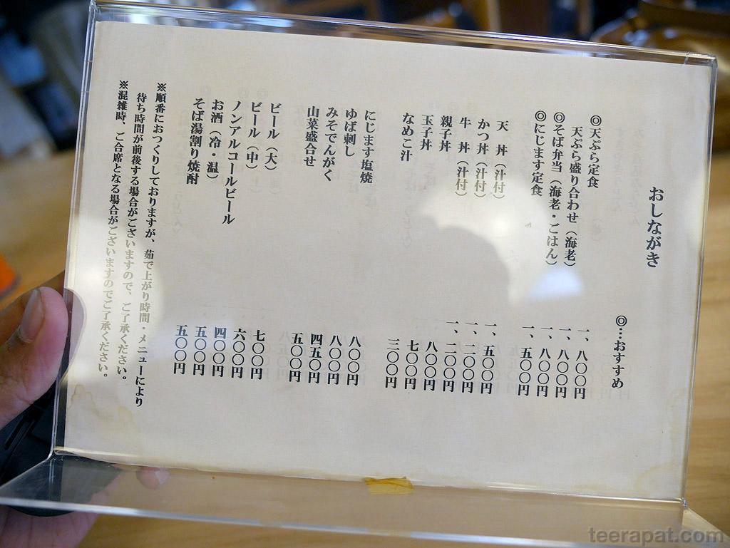 JapOct15_290